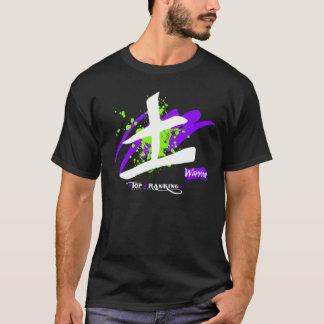 Das grundlegende dunkle Kanji der Männer/Krieger T T-Shirt