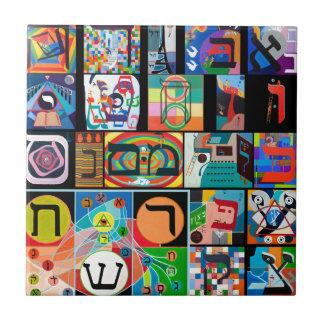 Das hebräische Alphabet - alephbet Kleine Quadratische Fliese