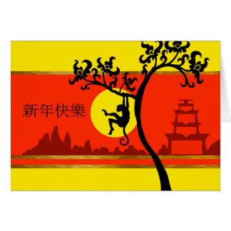 Das Jahr des Affen, Chinesisches Neujahrsfest Karte