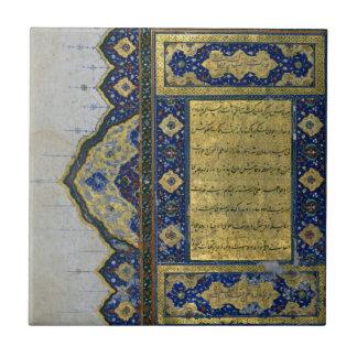Das Koran (Seite 1) Kleine Quadratische Fliese