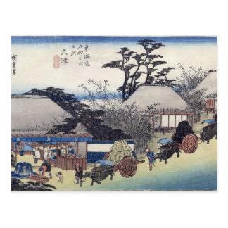 Das Teehaus am Frühling, Otsu Postkarte
