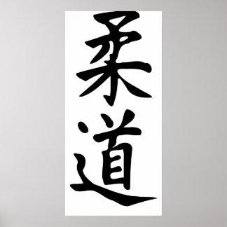 Das Wort-Judo in der Kanji-japanischen Beschriftun Plakatdruck