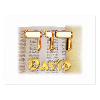 David auf Hebräer Postkarte