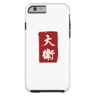 David übersetzte zu den schönen chinesischen tough iPhone 6 hülle