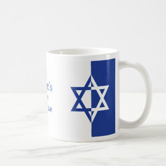 Davidsstern Bar Mitzvah Blau und Weiß Kaffeetasse