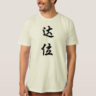 davy T-Shirt