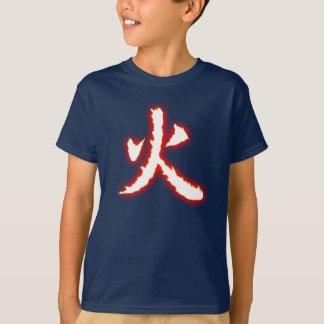 Der dunkle T - Shirt des Feuer-Kanji-Kindes