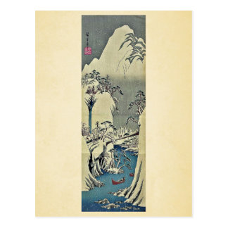 Der Fuji-Fluss, Winter durch Ando, Hiroshige oben Postkarte