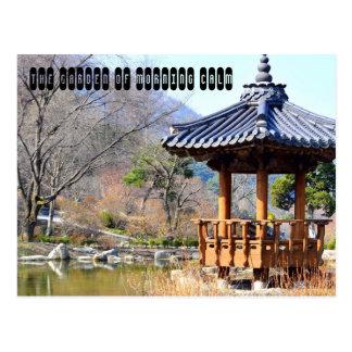 Der Garten von Morgen-Ruhe Postkarte