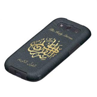 Der heilige Quran - Imitat-Leder Druckkasten Galaxy SIII Hülle