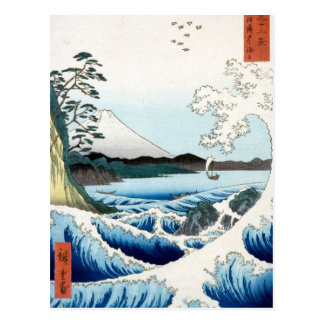 Der Hiroshige Meer und Fujisan Postkarten