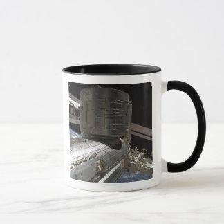 Der japanische Kibo Komplex Tasse