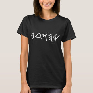 Der Judah der schwarzen Frauen T - Shirt