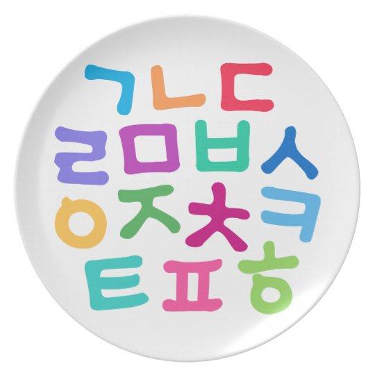 Der Koreaner-Hangeul-Alphabet der Kinder Melaminteller