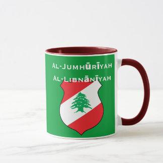 Der Libanon Mug*/République Libanaise Tasse