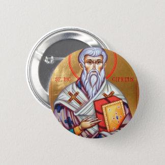 """Der runde Knopf """"sind """"Cipriano Runder Button 5,7 Cm"""