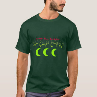 Der sublime Ottoman-Staat T-Shirt