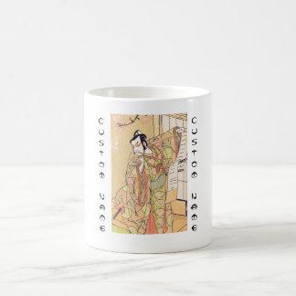 Der vierte Ichikawa Danjuro als Samurai des Hochs Kaffeetasse