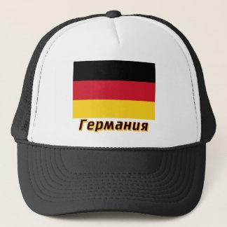 Deutschland-Flagge mit Namen auf russisch Truckerkappe