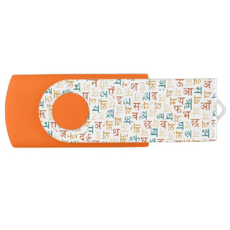 Devanagari USB Stick