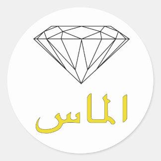 Diamant (arabisch) runder aufkleber