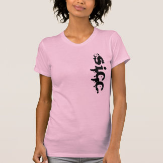 Die Behälter bequemer Frauen Sicc Surfing Company T-Shirt