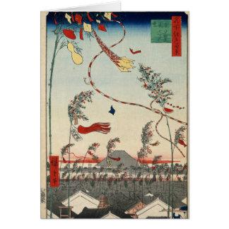 Die blühende Stadt, Tanabata Festival Karte