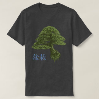 Die Bonsais-Baum-T - Shirt der Männer sich hin-