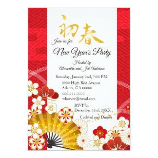 Die elegante japanische Party Einladung des neuen