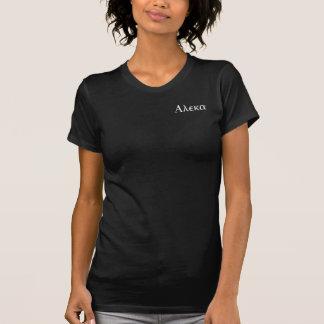 Die griechische Regel mit Namen T-Shirt