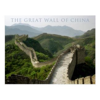 die große Wand der China Postkarten