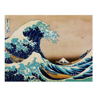 Die große Welle durch Hokusai Japaner Postkarten