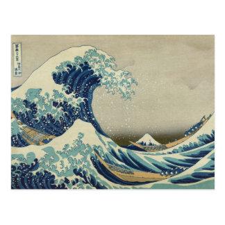 Die große Welle weg von Kanagawa Postkarte