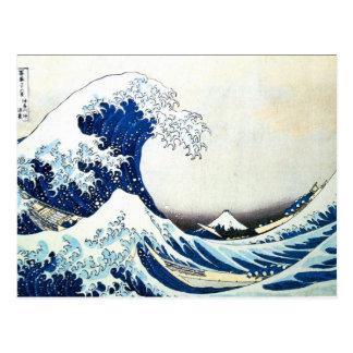"""""""Die große Wellen-"""" japanische Malerei von Hokusai Postkarte"""