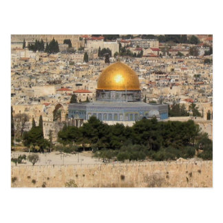 Die Haube des Felsens, Jerusalem 1 Postkarte