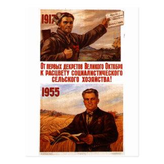Die kalter Kriegs-Sowjetunions-Propaganda-Plakate Postkarte