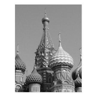 Die Kathedrale des B&W Heilig-Basilikums Postkarte