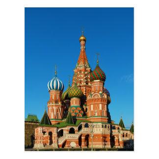 Die Kathedrale Moskau Russland des Postkarte