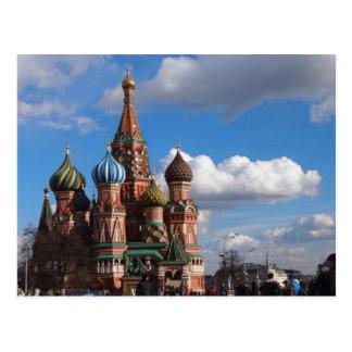 Die Kathedralen-Postkarte Moskau-St.-Basilikums Postkarte