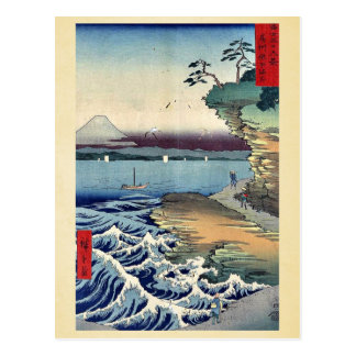 Die Küste bei Hota in Boshu durch Ando, Hiroshige Postkarte