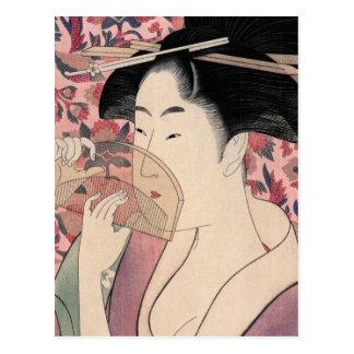 Die orientalische Schönheit, Kushi durch Kitagawa Postkarte