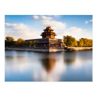 Die verbotene Stadt der China Postkarten