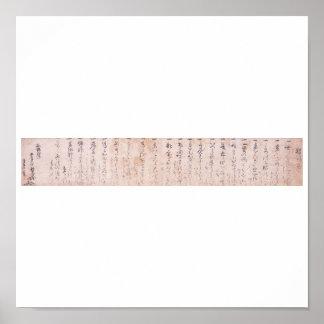 """""""Die Weise, gefolgtes allein"""" Dokkodo (Musashi) zu Posterdrucke"""