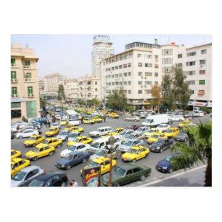 Diorama-Miniaturstadt - Damaskus Postkarte