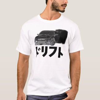 DO-RI-FU-TO Licht T-Shirt