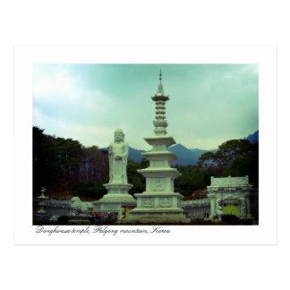 Donghwasa Tempel, Palgong Berg, Korea Postkarte