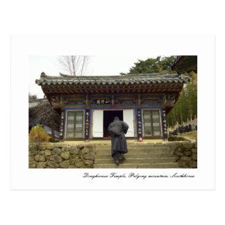 Donghwasa Tempel, Palgong Berg, Southkorea Postkarte