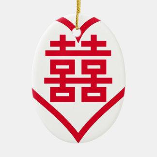 Doppeltes Glück - 囍 - 双喜 - 雙喜 Keramik Ornament