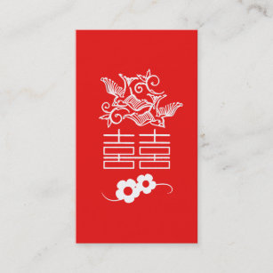 Feng Shui Visitenkarten Zazzle De