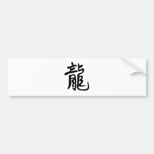 Drache-Chinese-Kalligraphie Auto Sticker